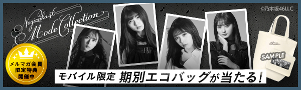 Nogizaka46 Mode Collection
