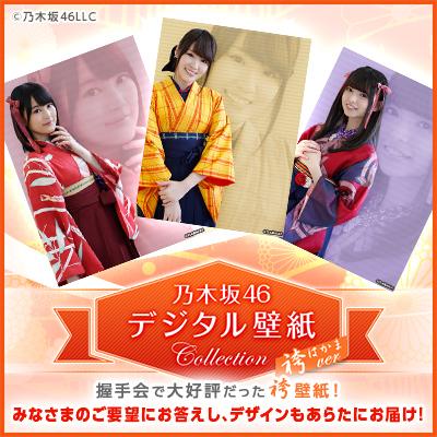 袴壁紙 デジタル壁紙Collection
